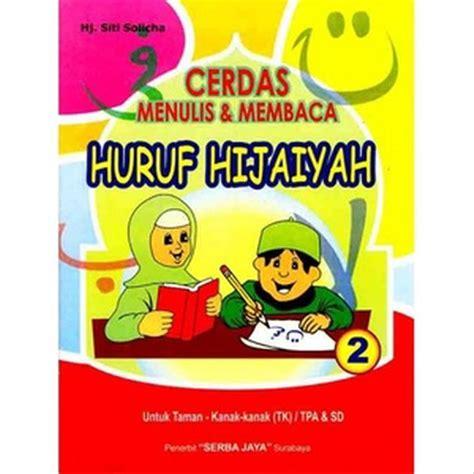 0 ratings0% found this document useful (0 votes). Mewarnai Huruf Hijaiyah Tho - GAMBAR MEWARNAI HD