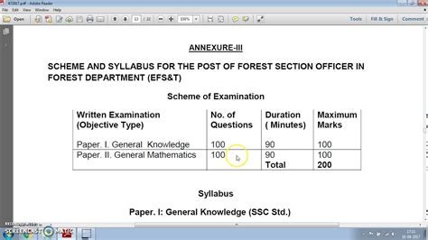 Forest Section Officer Recruitment 2017 In Telangana Youtube
