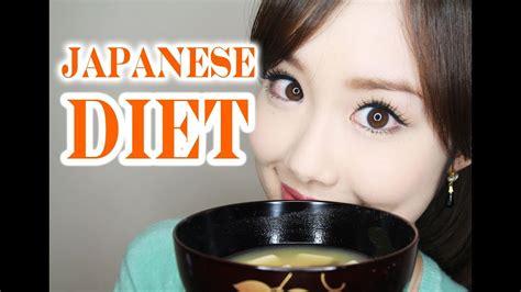 japanese diet tips youtube