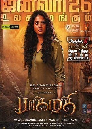 rangasthalam full movie download telugu hd movierulz