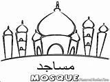 Coloring Eid Mosque Islamic Colouring Masjid Islam Drawing Arabic Sketch Nabawi Sheets Wallpapers Ramadan Al Fitr Template Pillars Printable Getdrawings sketch template