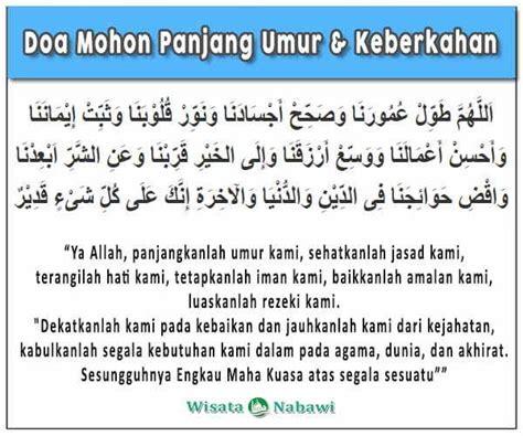 doa ulang   anak laki laki  islam informasi doa terlengkap