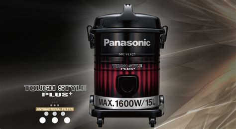 panasonic vacuum cleaner mc yl  price  pakistan