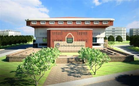 อาคารศูนย์รวมกิจการนักศึกษา มหาวิยาลัยราชภัฏนครราชสีมา