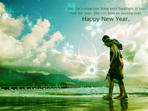 romantic new year quotes