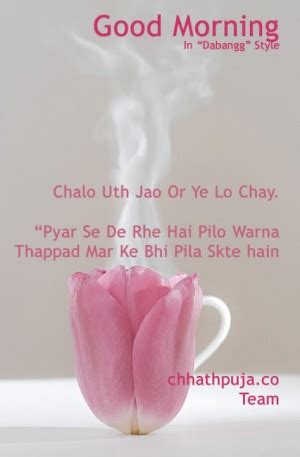 Good morning quotes hindi by quotesgems. Quotes On Newspaper In Hindi. QuotesGram