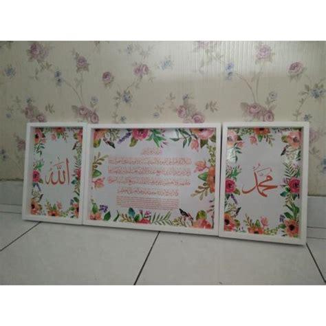menakjubkan  hiasan dinding lukisan kaligrafi allah