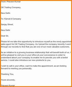 8 self introduction email sample introduction letter With self introduction email template