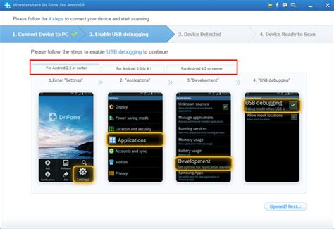 how to find a lost samsung phone how to recover deleted sms from samsung galaxy phone