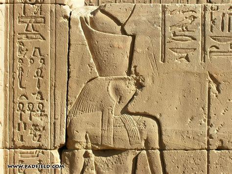 horus wallpaper