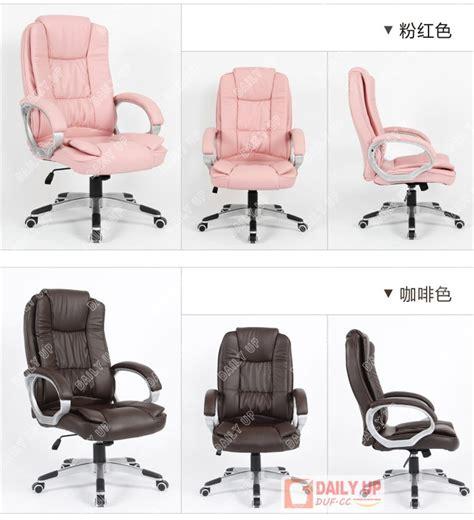 chaise de bureau ergonomique bureau en gros le monde de l 233 a