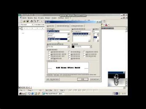 Windows Microsoft Word by Windows 98 Microsoft Word 97