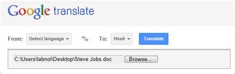 translate  files  word documents  google