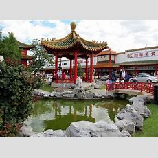 Pavilion Of Friendship Chinese Garden, Mississauga Chinese