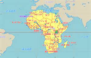 ウガンダ:... 大陸におけるウガンダの位置