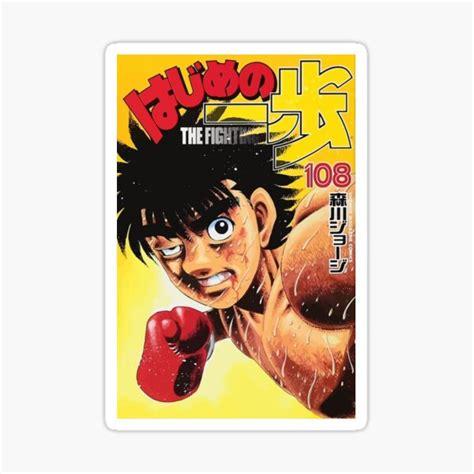 hajime no ippo stickers redbubble