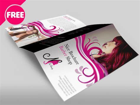 barber shop tri fold psd brochure template