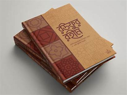 Dribbble Islamic Illustration Ahmed Typography