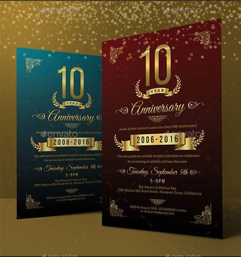 anniversary party invitation designs templates psd