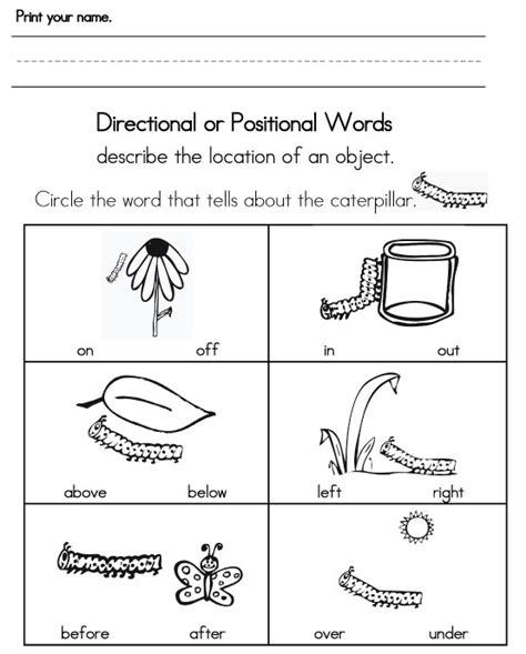 sight words activities preschool