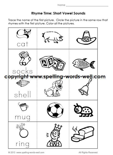 kindergarten short vowel sounds worksheets