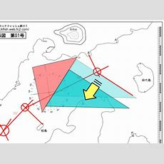 1級小型船舶試験対策(海図)~変針点の記入方法 (2)~