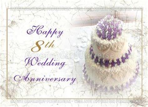 happy  anniversary images celebrating gauri hitens  wedding anniversary