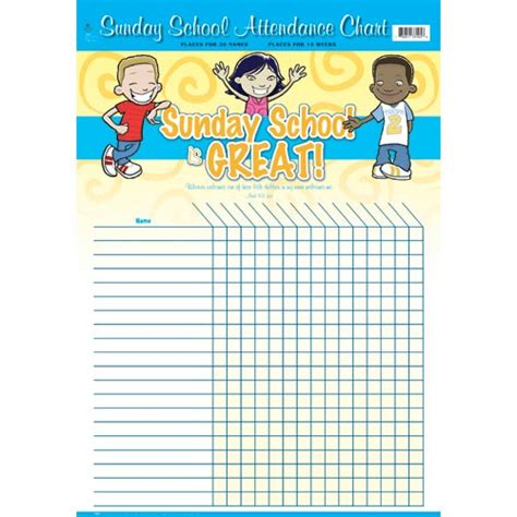 free printable attendance chart