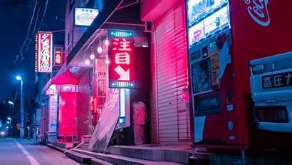 Neon Tokyo Japan Night Vending Machine Wallpapers