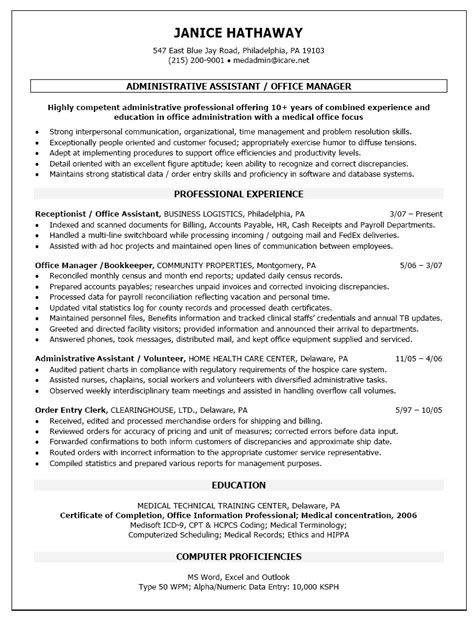 office administration resume exle sradd me
