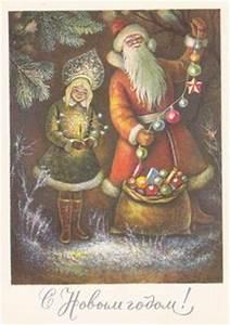 christmas card vintage on Pinterest