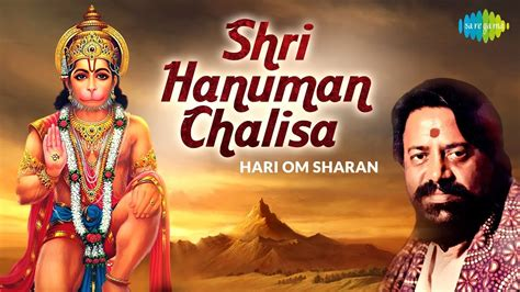 shri hanuman chalisa hari om sharan hindi devotional