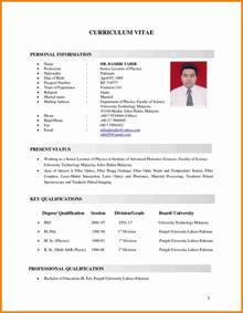 Sample Resume For Fresh Graduate Accounting In Malaysia