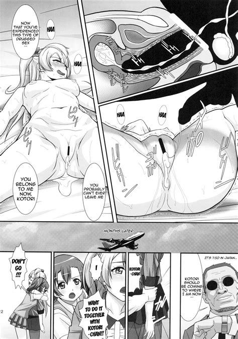 read wonder zone love live hentai online porn manga and doujinshi