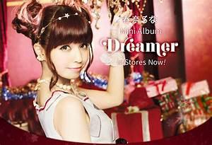 春奈るな(Haruna Luna) Mini Album 「Dremaer」特設サイト