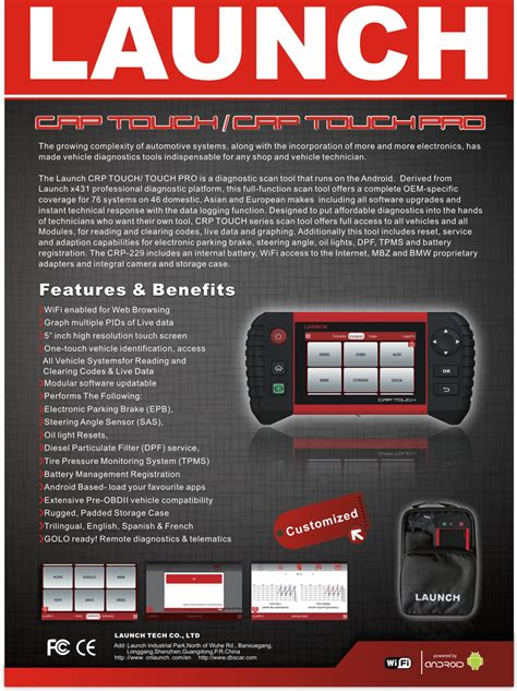 launch crp touch pro bluetooth wifi