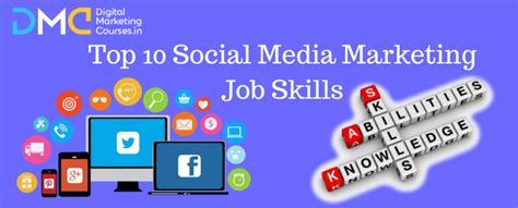 best social media marketing courses digital marketing course dmc
