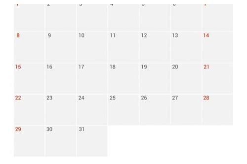 baixar grátis do calendário diário tamila
