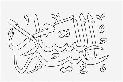 Kaligrafi Bismillah Simple Coloring Calligraphy Islamic Template