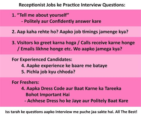 interviews questions and answers for receptionist position interview questions and tips for receptionist front