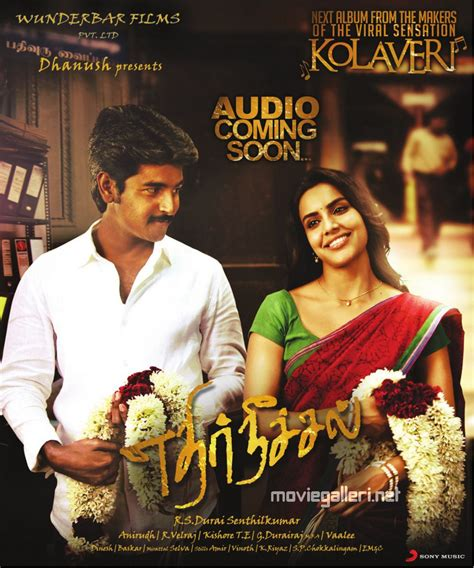 ethir neechal 1968 full movie