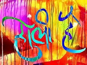 Best Holi Wishe... Holi Ki Quotes