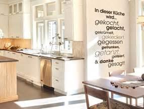 Deko Für Küchenwand : t rkis fliesen und weitere baumarktartikel g nstig online kaufen bei m bel garten ~ Sanjose-hotels-ca.com Haus und Dekorationen