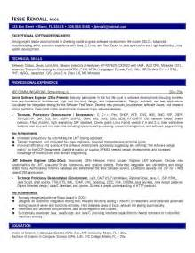 Best Software Developer Resume Example Recentresumes Com