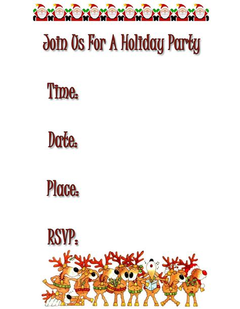 printable christmas invitations free holiday party invitations free christmas invitations
