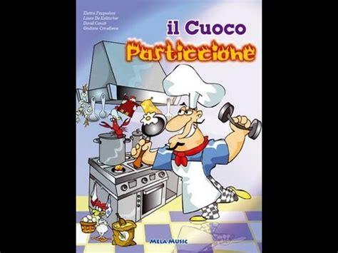 cuoco pasticcione testo various artists il cuoco pasticcione k pop lyrics song