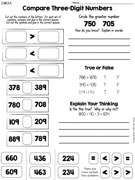 cut and paste math activities for second grade what i