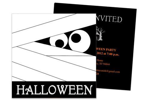 mummy halloween party invitation template Halloween