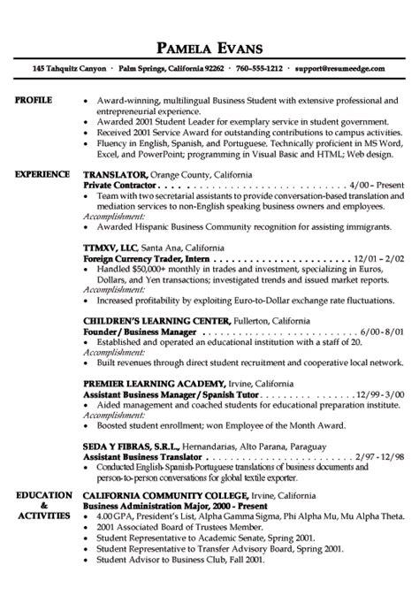 business student resume  international
