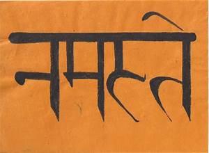 Namaste calligraphy saffron 9.13